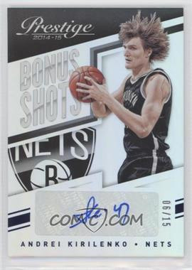 2014-15 Panini Prestige Premium Basketball Box War #8 - Keep your Mini Box Win a Box - Embiid, Bogdanovic RCs